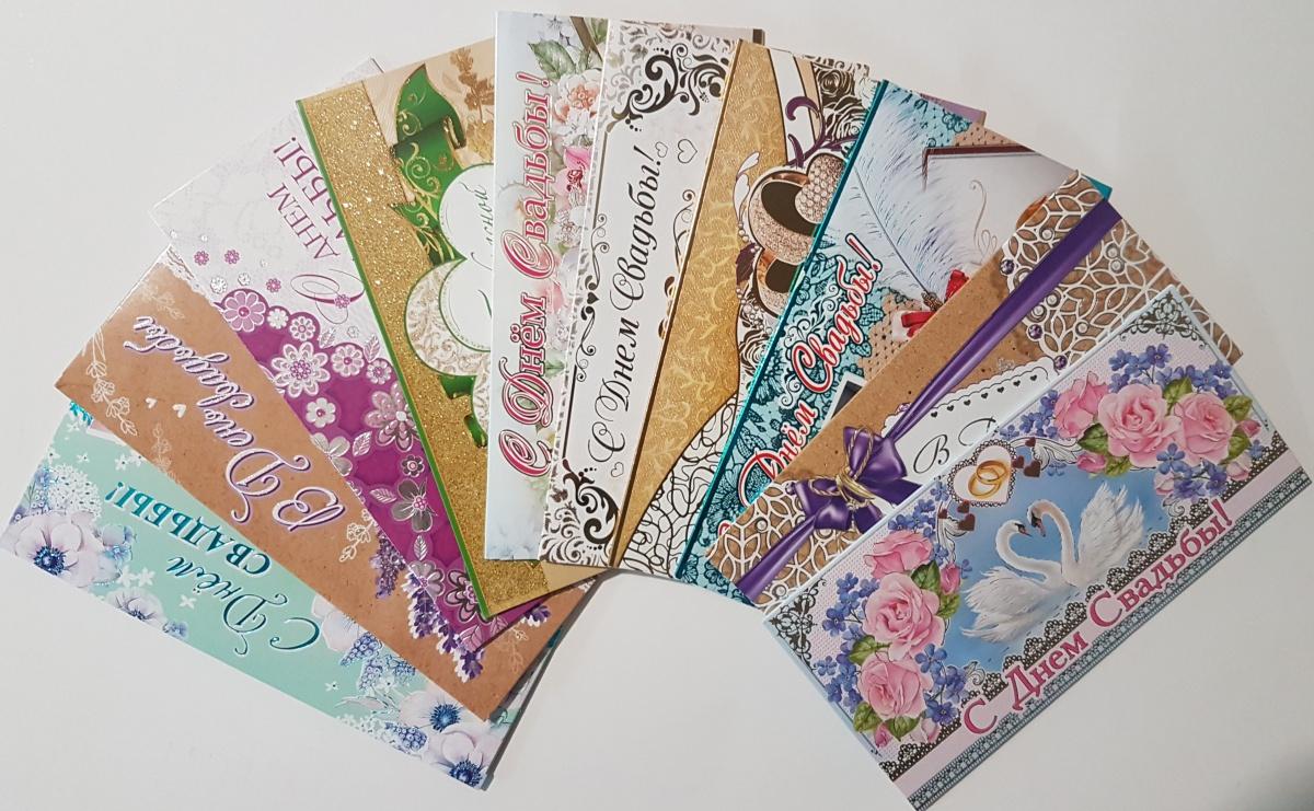 Конверты для открыток оптом, дню учителя поздравления