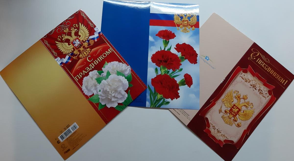 Открытки с государственной символикой украины