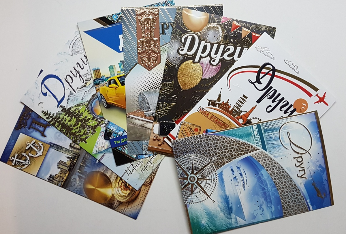 Картинки создание, дизайн текста открытки