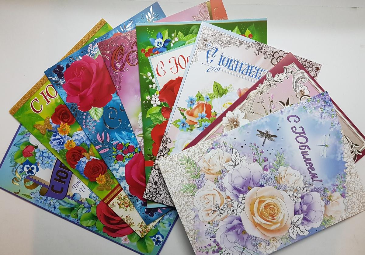 Открытка формат а4 с юбилеем, открытки осень