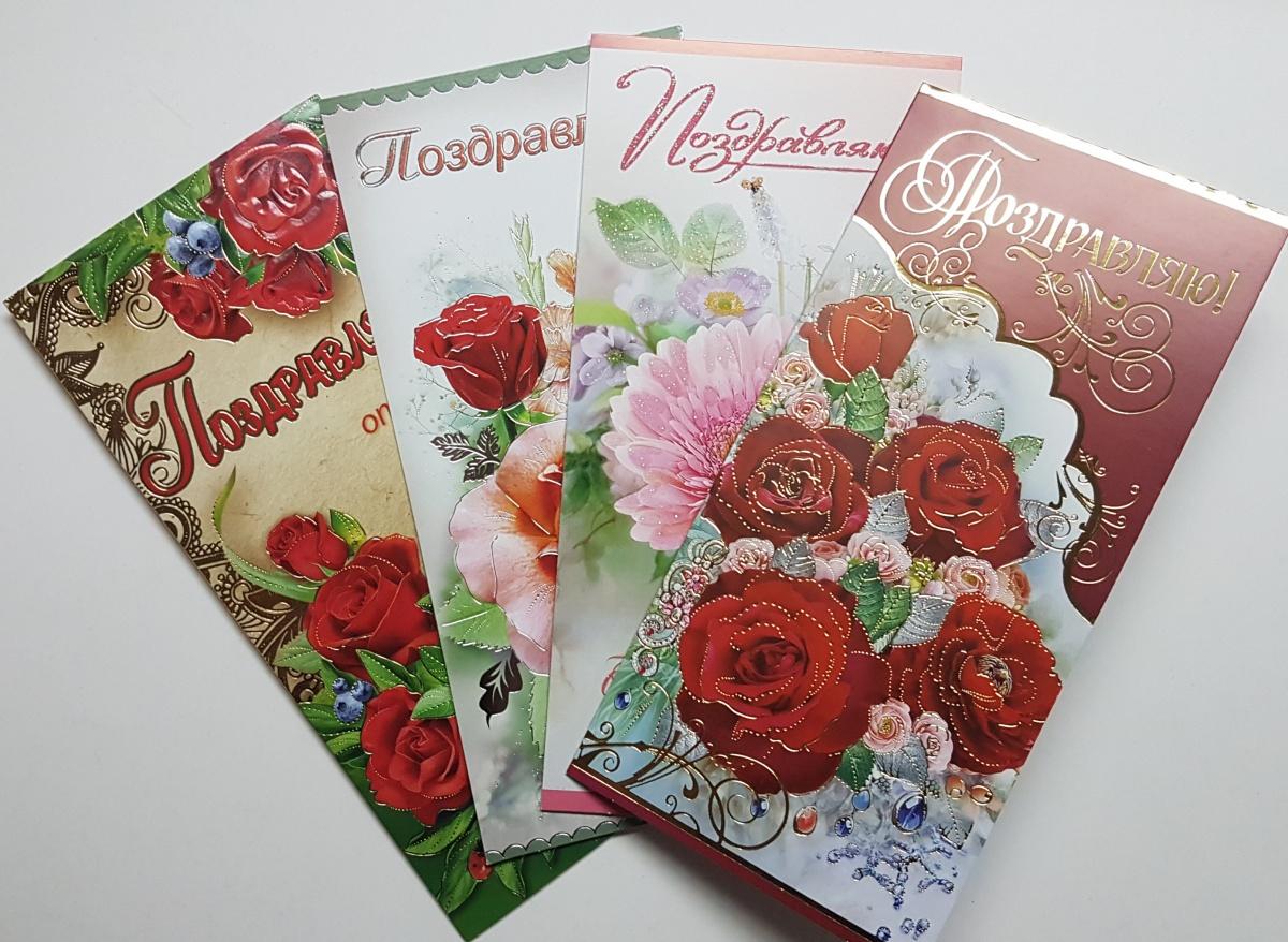 Плотность открытки, открытки евроформат