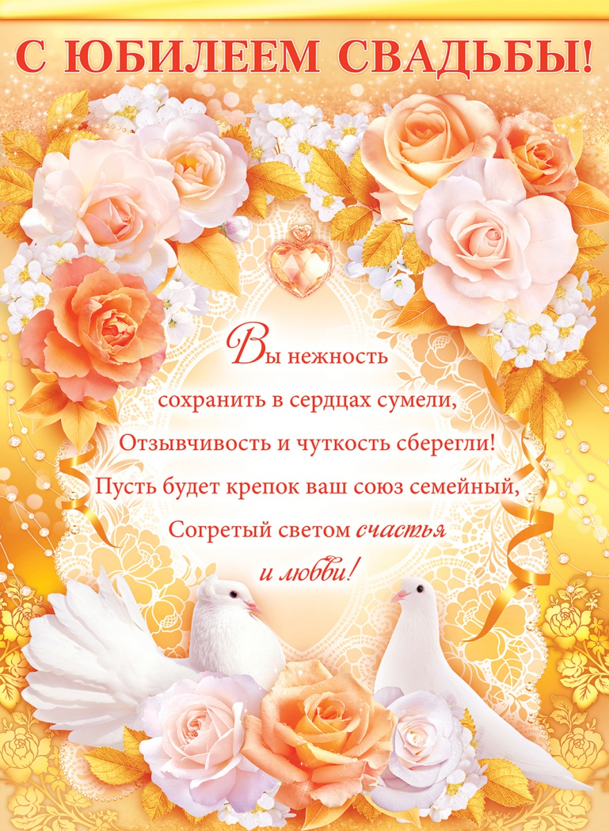 продукция, свадьба сказка поздравления с днем рождения гармонично