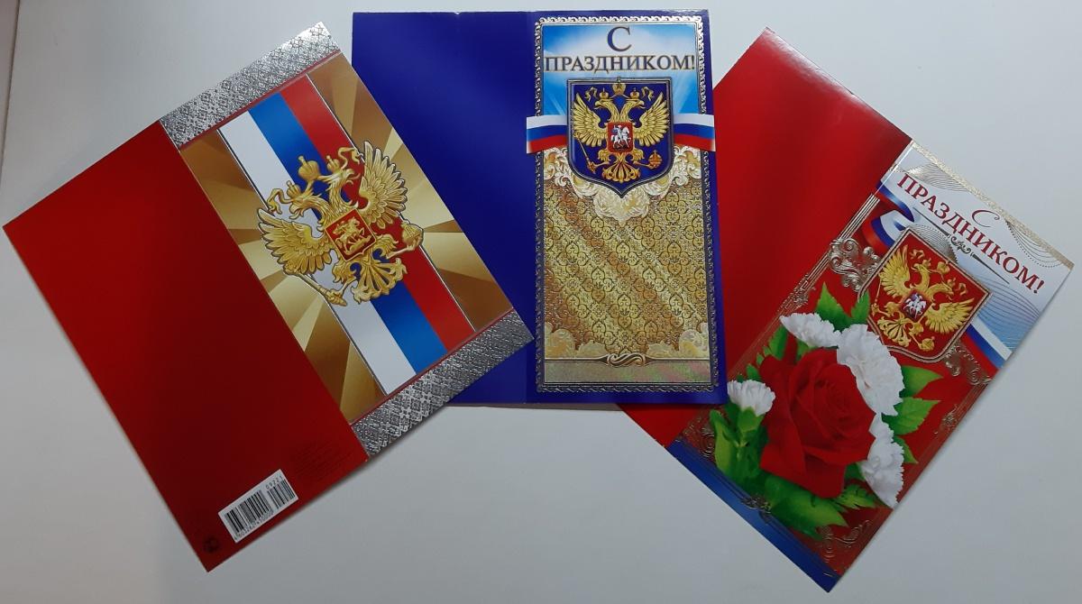 Картинки, официальные открытки украина
